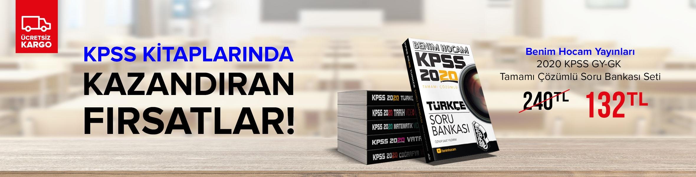 KPSS Kitaplarında Fırsat
