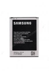 Samsung Galaxy Note 2 N7100 Orjinal Batarya (3100 mAh)