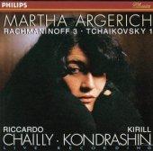 Martha Argerıch Rachmanınov Pıano Concerto No 3 Tchaıkovsky Pıano Concerto No 1