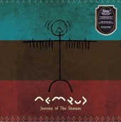 NEMRUD - JOURNEY OF THE SHAMAN