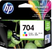 HP 704 CN693AE RENKLİ KARTUŞ