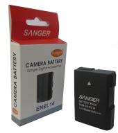 Nikon D5100 Dslr Bataryası, D5100 Batarya