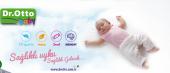 Dr.otto Baby Organic Ergonomik Yaylı Yatak