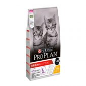 Proplan Kitten Junior Yavru Kedi Maması 3 Kg