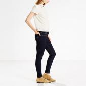 Levis Bayan Jean Pantolon 710 Super Skinny 17778 0047