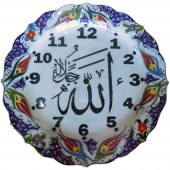 Oğuz Çini 30cm Çini Allah Yazılı Saat