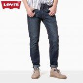 Levis 511 Slim Fit 04511 0460 Taşlanmış...