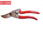 Ergopro Ep 12000 Bağ Makası