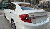 Honda civic fb7 bagaj üstü spoiler 2012 / 2016