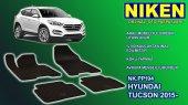 Hyundai Tucson Paspas Kauçuk Oem Germany 2015+