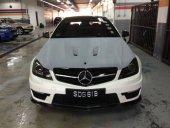 Mercedes W204 Ön Kaput Komple 507 Look