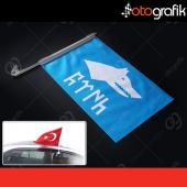 Otografik Göktürkçe Türk Ve Kurt Araç Bayrak
