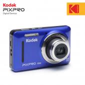 Kodak Pixpro Fz53 Dijital Fotoğraf Makinesi