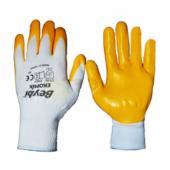Beybi Nitril Eldiven Sarı Beyaz 10