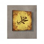Hz. Muhammed Dini Kanvas Tablo 40 x 40 cm-2