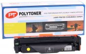 HP CF402X Polytoner Sarı (Pro M252-M277)(201X)(2300 Sayfa)-2