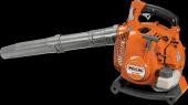 Oleomac Bv 300 Benzinli Yaprak Üfleme Toplama Makinası