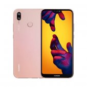 Huawei P20 Lite 64 GB (Huawei Türkiye Garantili)-3