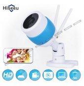 Babycamera Dış Mekan Full Hd Wifi Ip Bebek Kamerası Çift Anten-2