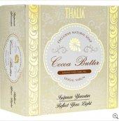 Thalia Kakao Yağı Sabunu 150 Gr