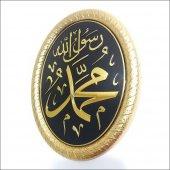 18x24cm Siyaha Varak Altın Yaldız Muhammed (Sav) Hat Duvar Panosu