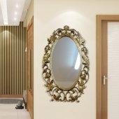 103cm Sarı Yaldız İşlemeli Oymalı Desenli Rustik Duvar Boy Aynası