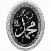 Muhammed(s.a.v) Lafs Pano