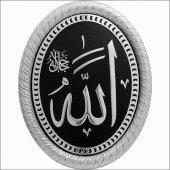 Allah (C.c) Lafs Pano