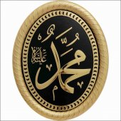 Muhammed(S.a.v) Lafs Tablo