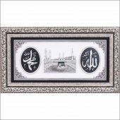 Allah(C.c)muhammed(S.a.v) Lafslı Kabe Taş İşlemeli Tablo