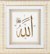 Allah (C.c) Lafsı Tablo