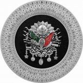 35 cm Tabak Gümüş Osmanlı Arması Pano