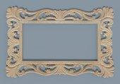 Papatya Ayna Cercevesı 70x100 Kahve
