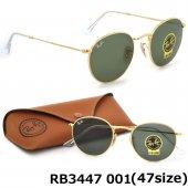 Ray Ban Rb3447 Round Metal 001 47 21 140 3n Unisex Güneş Gözlüğü