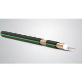 Rg6 U6 Kuaxial Kablo (Cu) Armağan (1 Metre Fiyatı)