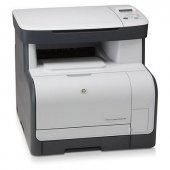 Hp Colour Laserjet Cm1312 Renkli Toner