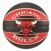 Spalding Nba Chicago Bulls Basketbol Topu N7 83...