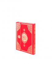 Cami Boy Sesli Kolay Okunuşlu Kırmızı Kur' An I Kerim