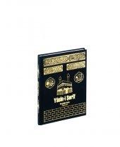 Hediyelik Çanta Boy 128 Sayfa Kabe Desenli Kadife Yasin Kitabı
