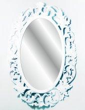 Antik Oymalı Desenli İşlemeli Rustik Beyaz Çerçeveli Boy Aynası
