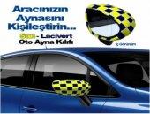 Araç Ayna Kılıfı 2 Adet - Fenerbahçe