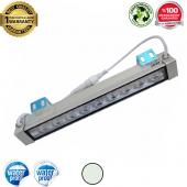 30 CM LED Wallwasher Beyaz
