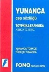Yunanca Cep Sözlüğü Fono Yayınları
