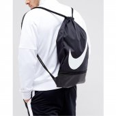 Nike Erkek Spor Çantası Ba5424
