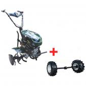 Kaan 23s Çapa Makinesi + Tekerlek Takımı