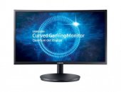 "SAMSUNG 23.5"" LC24FG73FQMXUF 1ms Curved 144 Hz Led-7"