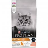Proplan Derma Plus Hairball Control Somon Kedi Maması 3 Kg