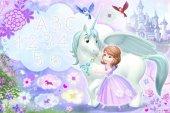 Prenses Sofia 54 Plus İşaretleyici Trefl
