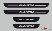 Hyundai Elentra Plastik Kapı Eşiği (4lü Set)