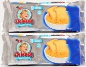 Eti Cicibebe Vitaminli Kızarmış Ekmek 125 Gr 12...